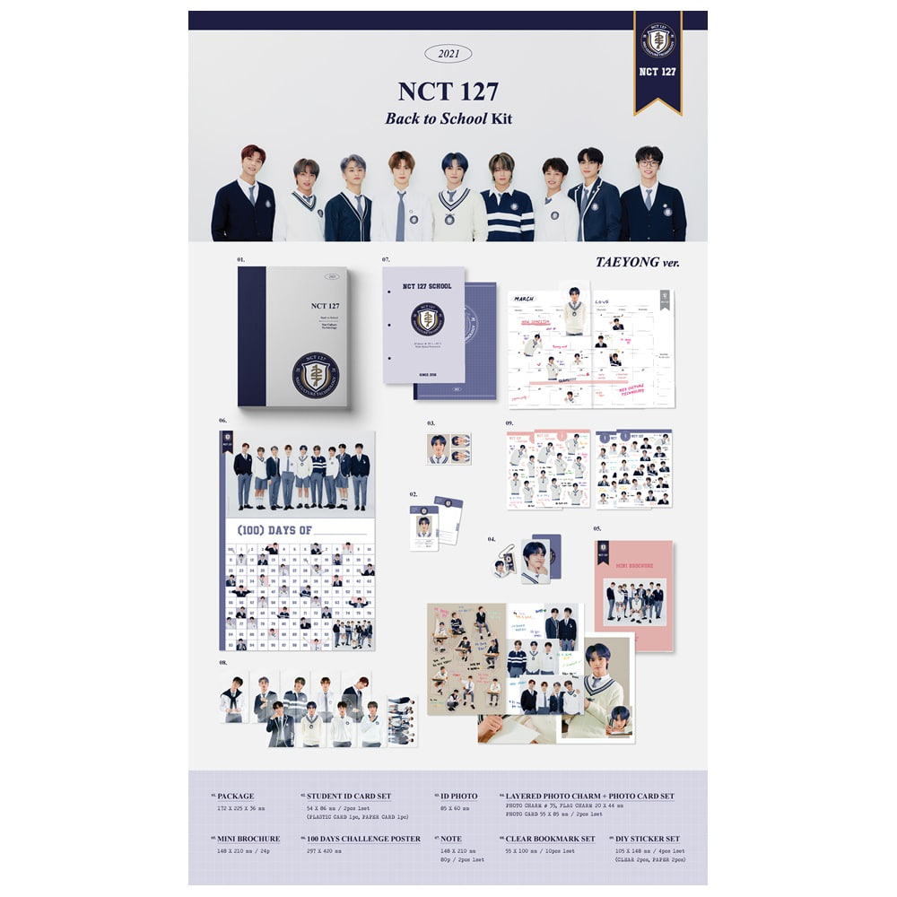[PRE-ORDER] 2021 NCT 127 Back to School Kit케이팝스토어(kpop store)